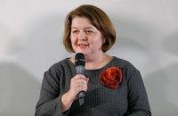 Президент змінив представника України при Відділенні ООН та інших організаціях у Женеві