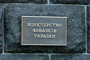 Украина полностью перейдет на автоматическое возмещение НДС