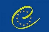 Депутаты Совета Европы подписались под исключением России из ПАСЕ