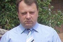 Завершилось следствие по делу об убийстве прокурора Таращи