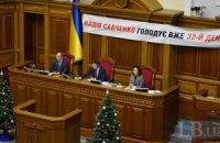 Рада наказала погасити борги із зарплат і пенсій, що виникли через АТО