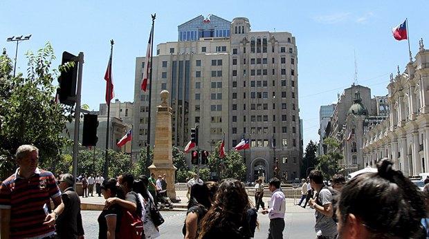 Міністерство юстиції на площі Конституції, Сантьяго-де-Чилі