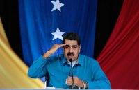 Мадуро заявив про готовність до переговорів з опозицією