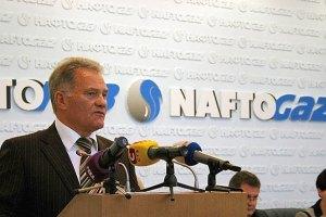 """""""Нафтогаз"""" предупредил """"Газпром"""" о снижении закупок газа"""