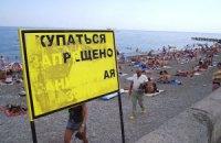 Половина киевских пляжей не готовы к купальному сезону