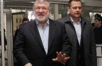 Коломойський анонсував позов проти України на $5 млрд і назвав міністра мавпою