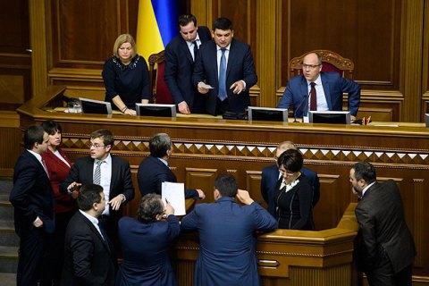 Рада внесе зміни в держбюджет-2018 в частині соцзахисту військових і пільг на електрокари (оновлено)