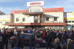 В московском Бирюлево задержали 1200 мигрантов