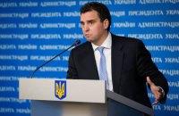 Абромавичус вернулся к исполнению обязанностей министра