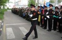 Сумські кадети урочисто відзначили 110-річний ювілей корпусу
