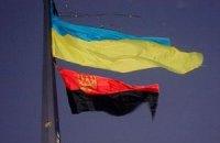 """Суд приказал снять """"бандеровский"""" флаг со здания Тернопольского облсовета"""