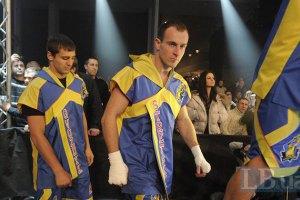 Україна відмовилася від проведення фіналу WSB