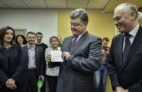 Первый в Украине биометрический паспорт выдали Президенту