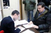 Саакашвили написал заявление в Антикоррупционное бюро на самого себя