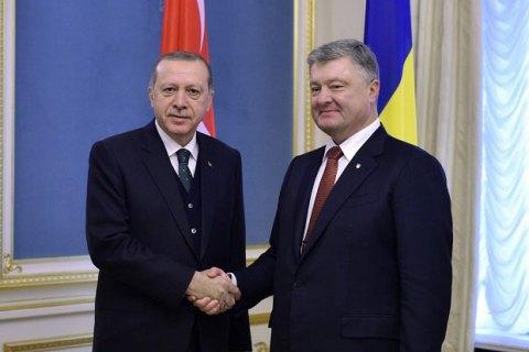 Порошенко: Украина рассчитывает на поддержку Турцией миротворческой миссии ООН на Донбассе