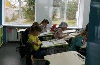 Дрогобич першим в Україні впровадив запис до шкіл за технологією Blockchain