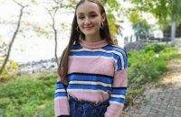 Українську школярку офіційно визнали генієм у США