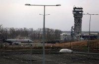 У Донецькому аеропорту впала диспетчерська вежа
