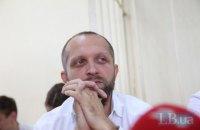 Нардеп Поляков внес 304 тысяч гривен залога