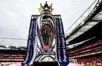 Клуби Англійської прем'єр-ліги погодилися провести частину матчів сезону, що залишилися, на нейтральних аренах
