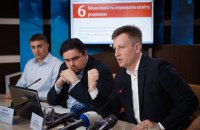 Наливайченко представил в Днепропетровске план помощи воинам АТО