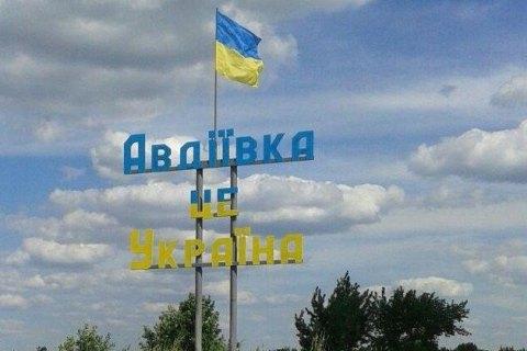 На Донбасі в суботу зафіксували лише поодинокі обстріли