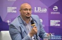 В Американской торговой палате призвали к цифровизации Украины