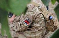 """""""Торнадовцам"""", бунтовавшим в киевском СИЗО, сообщили о новом подозрении"""