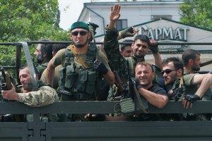 СБУ задержала главаря группы боевиков при попытке побега в Крым