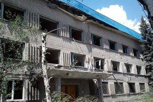 За час АТО пошкоджено 280 навчальних закладів