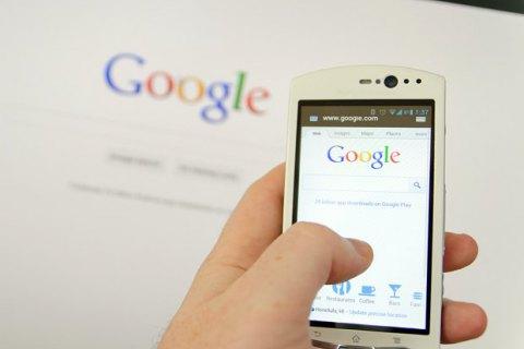 Google назвал самые популярные запросы в Украине за 2018 год