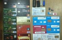 У Дніпропетровській області грабіжник вкрав з банківських карток понад мільйон гривень