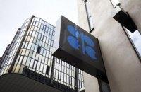 В ОПЕК погіршили прогноз падіння цін на нафту