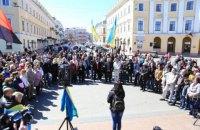 Саакашвили пришел на митинг в поддержку Сакварелидзе