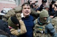 Силовики пытались увезти Саакашвили, но его отбили сторонники (обновлено)