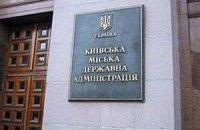 На людей Черновецкого уже завели дела