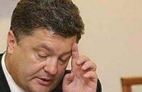 Феникс Порошенко