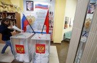 """""""Єдина Росія"""" набрала 54% голосів на виборах у Держдуму РФ"""