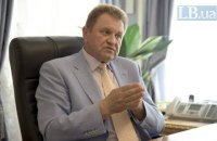 """Судьи """"старого"""" Верховного Суда обратились к Луценко по поводу ликвидации"""