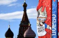 В отчете Минюста США утверждается подкуп Кремлем ФИФА за право провести ЧМ-2018
