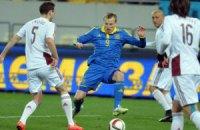 Товариський матч збірних України та Латвії закінчився нічиєю