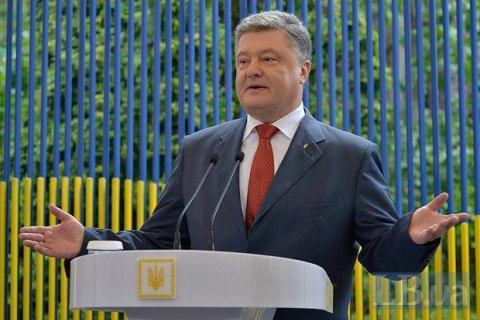 Порошенко исключил срыв безвизового режима с Евросоюзом