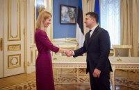 Зеленський і прем'єрка Естонії підписали заяву щодо підтримки вступу України до ЄС