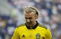 Лідер збірної Швеції зізнався, що вважає Україну вдалим жеребом в 1/8 фіналу Євро-2020