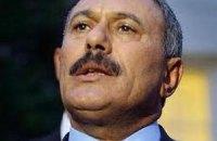 Екс-президента Ємену запропонували позбавити недоторканності