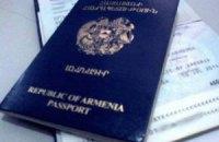 Армения – это Россия
