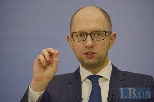 Фискальная служба запросила у Яценюка источники доходов