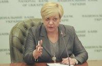 В Україні 4 місяці поспіль фіксується приріст гривневих депозитів, - НБУ