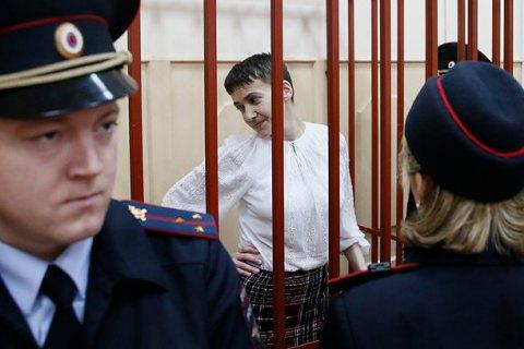 Дело Савченко будет рассматривать коллегия из трех судей