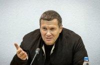 """Латвія заборонила в'їзд російському пропагандисту Соловйову за """"глорифікацію нацизму"""""""